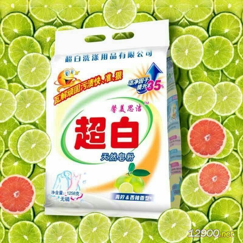 超白護手洗衣粉1258g-- 廣州市騰豐機械設備有限公司