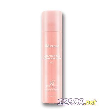 粉色玫瑰防曬噴霧-- 深圳市南山區微籃印記化妝品商行