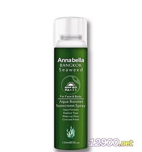 安娜貝拉海藻防曬噴霧-- 深圳市南山區微籃印記化妝品商行