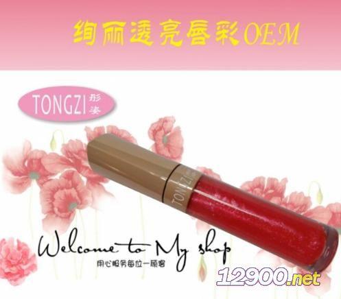 韩国植物油唇彩