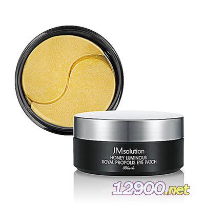 JMsolution黄金蜂蜜眼膜