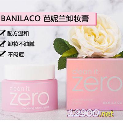新版banilaco芭妮�m致柔眼唇卸�y膏