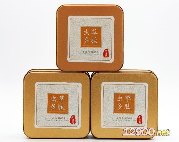 蛹虫草羊脂手工皂