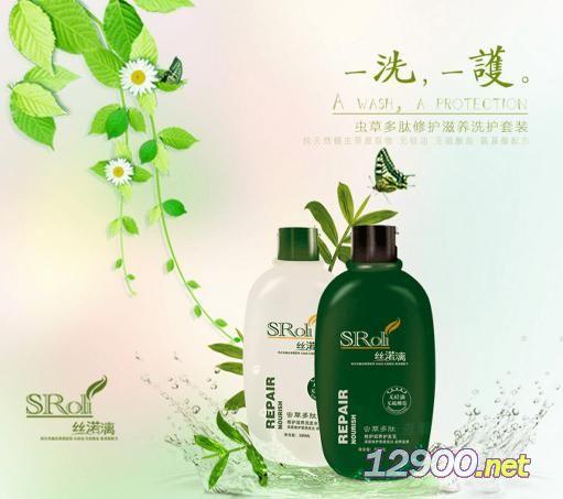 丝�c璃虫草多肽修护滋养洗发水