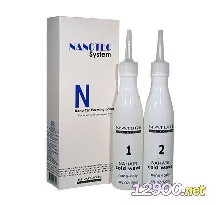 奈米质感冷烫液(二剂式)