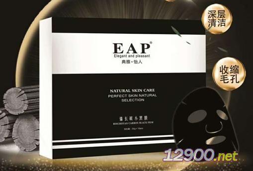 EAP典雅怡人备长碳小黑膜