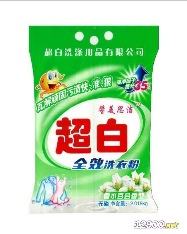 超白香水百合洗衣粉-- 廣州市騰豐機械設備有限公司