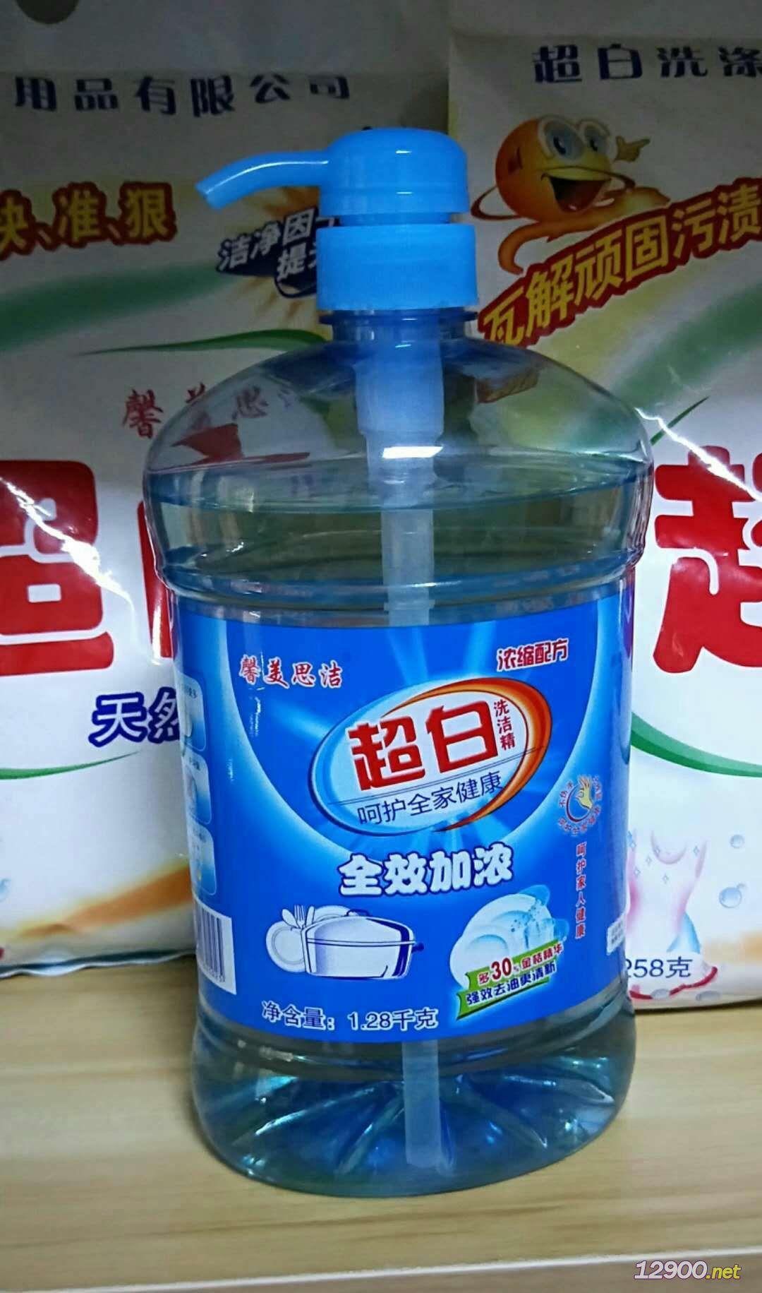超白濃縮洗潔精1.28kg-- 廣州市騰豐機械設備有限公司
