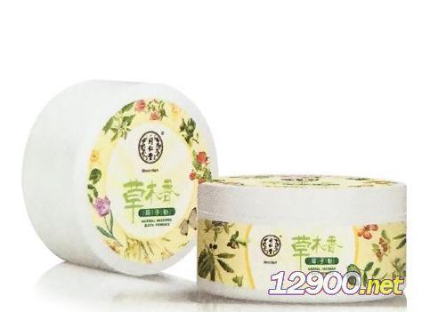 成人草木香痱子粉