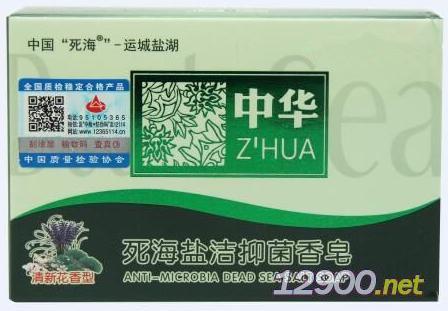 中华死海盐洁抑菌香皂(清新花香型)