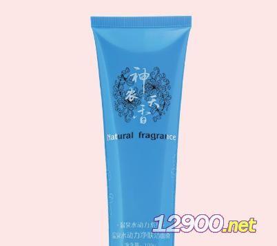 温泉水动力净肤洁面膏