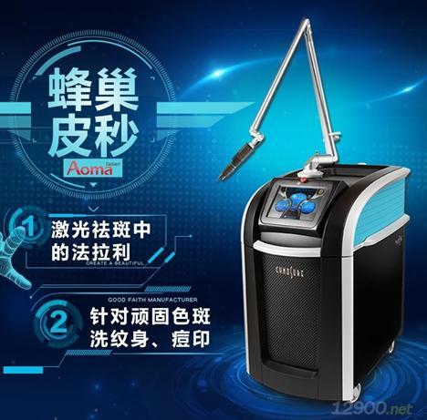 755蜂巢皮秒激光祛斑儀器-- 廣州市騰豐機械設備有限公司