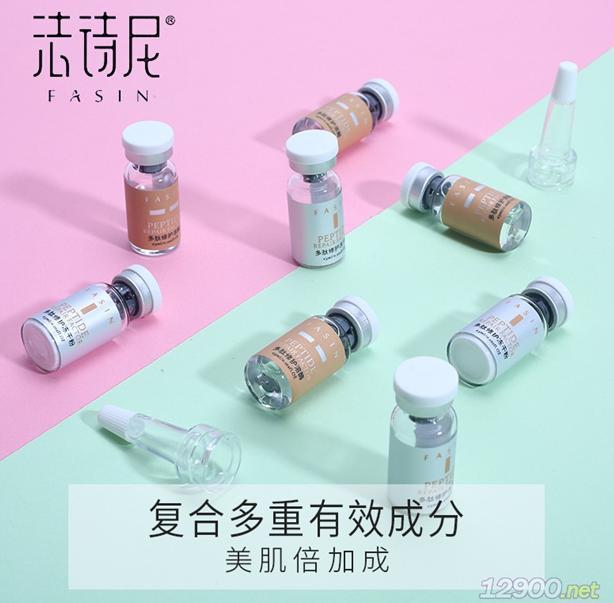 多肽修护冻干粉