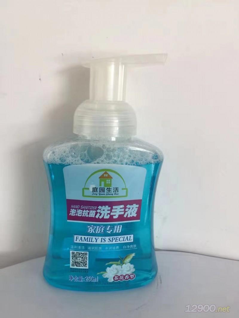 洗手液OEM�N牌