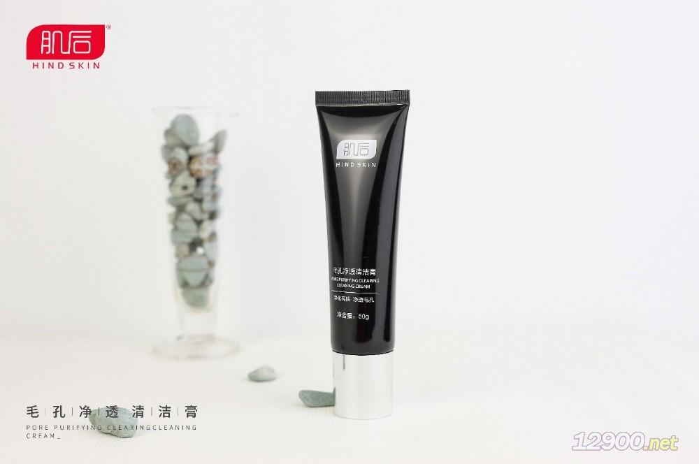 肌后毛孔净透清洁膏肌后毛孔清洁膏