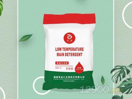 低溫主洗粉-- 廣州市騰豐機械設備有限公司