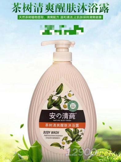 OEM洗发水沐浴露