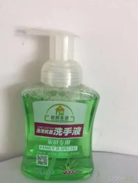 OEM泡沫洗手液