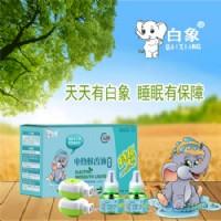 白象儿童电蚊香液