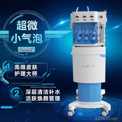 韓國超微小氣泡美容儀器面部清潔-- 廣州市騰豐機械設備有限公司