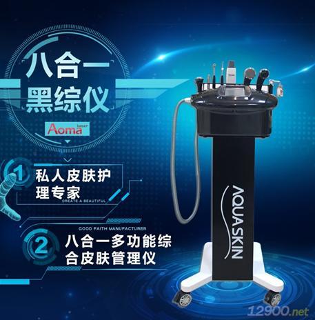 八合一多功能綜合皮膚管理儀-- 廣州市騰豐機械設備有限公司