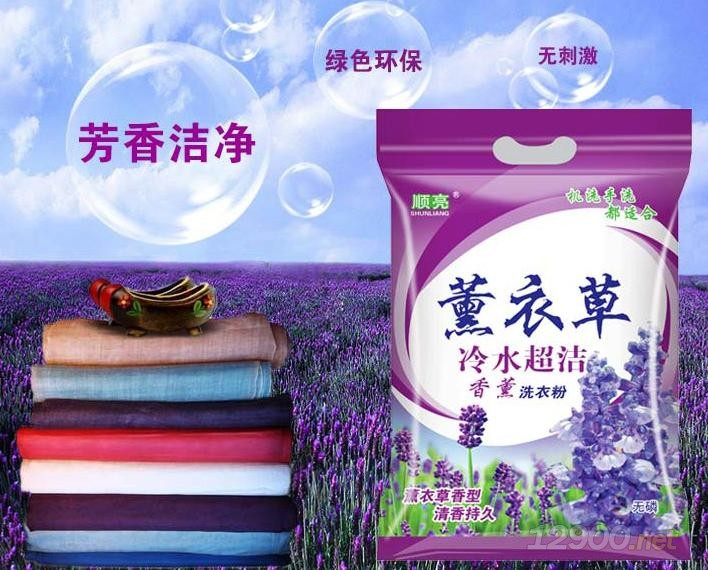 順亮薰衣草洗衣粉-- 廣州市騰豐機械設備有限公司