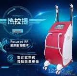热拉提抗衰仪器