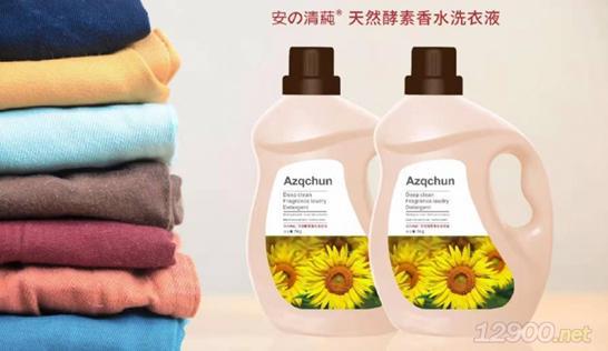 安の清莼天然酵素香水洗衣液