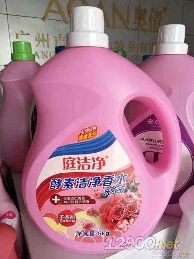 5公斤酵素香水洗衣液