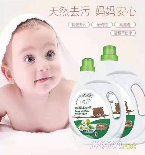 贝舒婷婴儿草本洗衣液