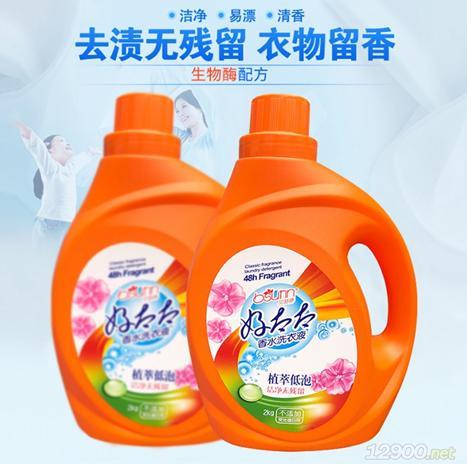 贝舒婷好太太洗衣液(橙色)