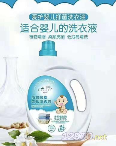 贝舒婷植物酵素婴儿洗衣液