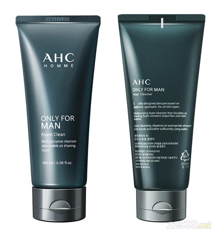 AHC男士控油祛痘洗面奶-- 深圳市南山區微籃印記化妝品商行