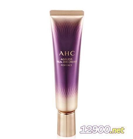 AHC第七代�z原蛋白眼霜