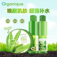 Organique-有机芦荟三件套