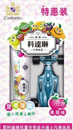 香港科达琳-儿童牙膏-草莓味