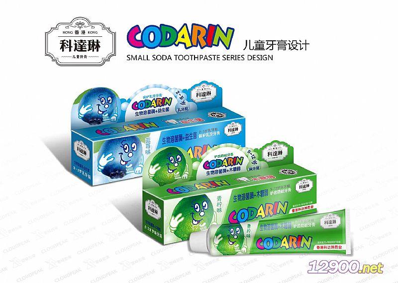 香港科达琳-生物溶菌酶益生菌(儿童牙膏)