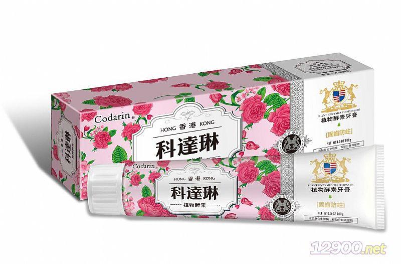香港科�_琳-固�X防蛀牙膏