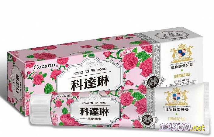 香港科�_琳�物牙膏-固�X防蛀