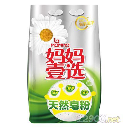 ����壹�x天然皂粉