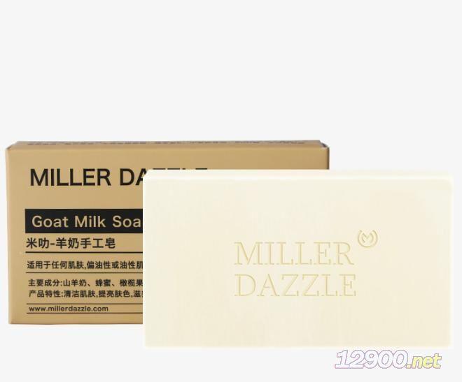 millerdazzle羊奶手工皂