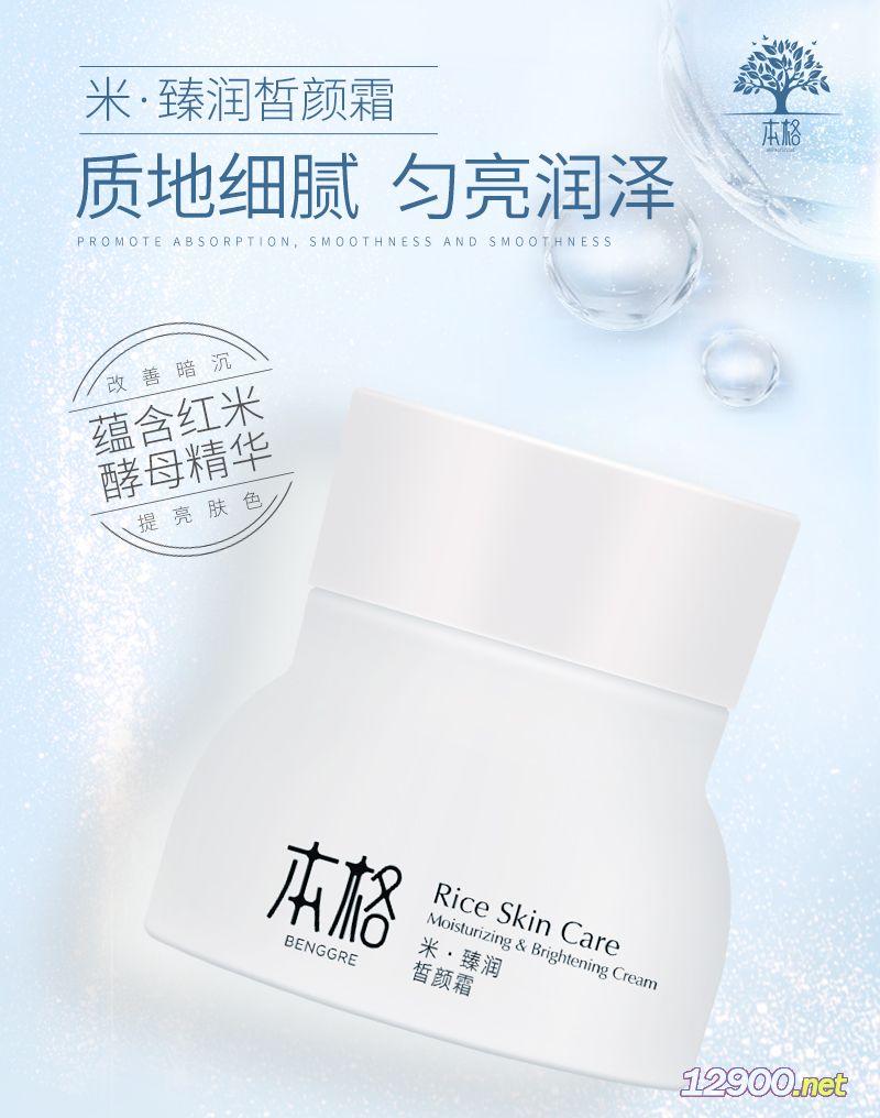 米・臻��皙�霜