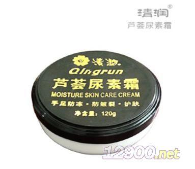 芦荟尿素霜