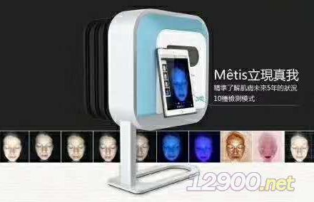 德国DJMmetis皮肤检测仪