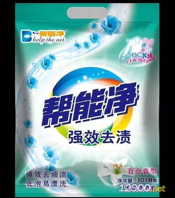 帮能净洗衣粉