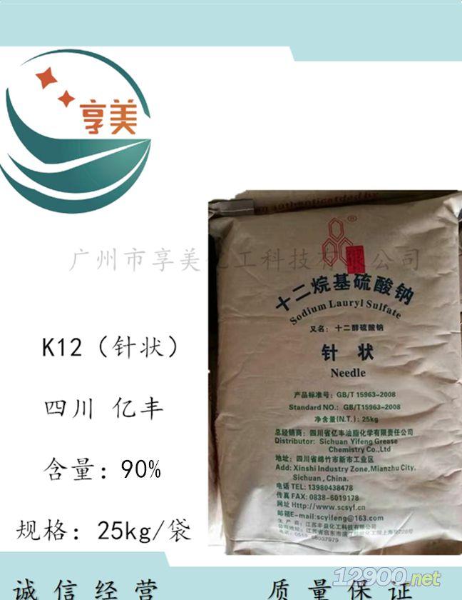 K12发泡剂十二烷基硫酸钠牙膏起泡剂