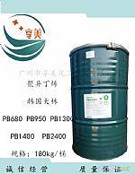 聚异丁烯韩国大林PB2400