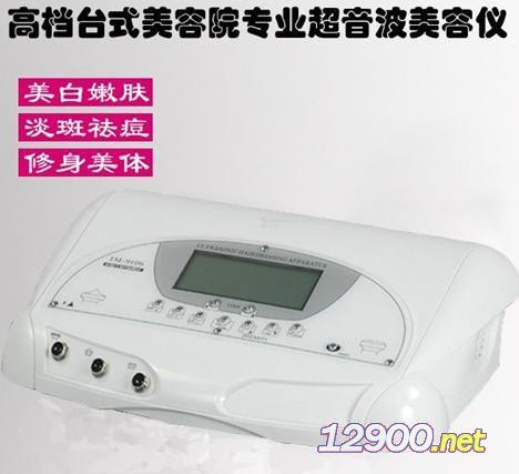 超音波导美容仪