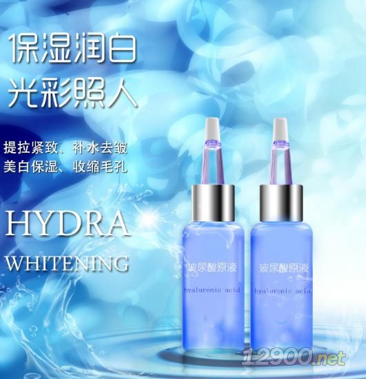 玻尿酸原液補水祛皺精華素-- 廣州市宣雅生物科技有限公司