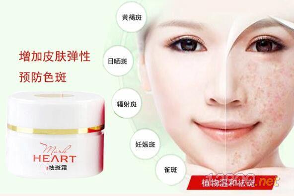 美白祛斑霜-- 廣州珂伊美化妝品有限公司